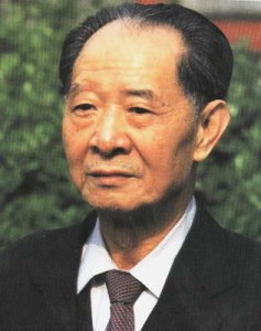 FORMERr GENERAL SECRETARY OF THE COMMUNIST PARTY - HU YAOBANG